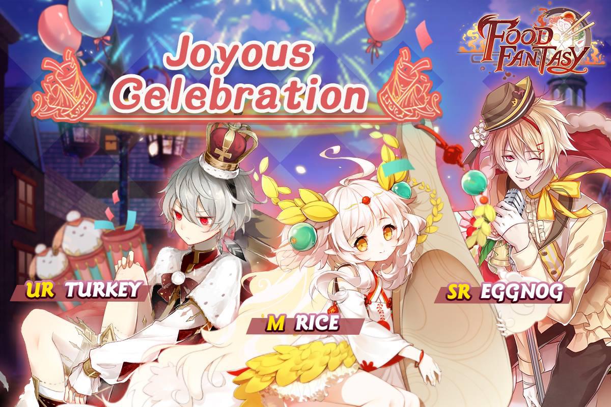 Banner-Joyous Celebration