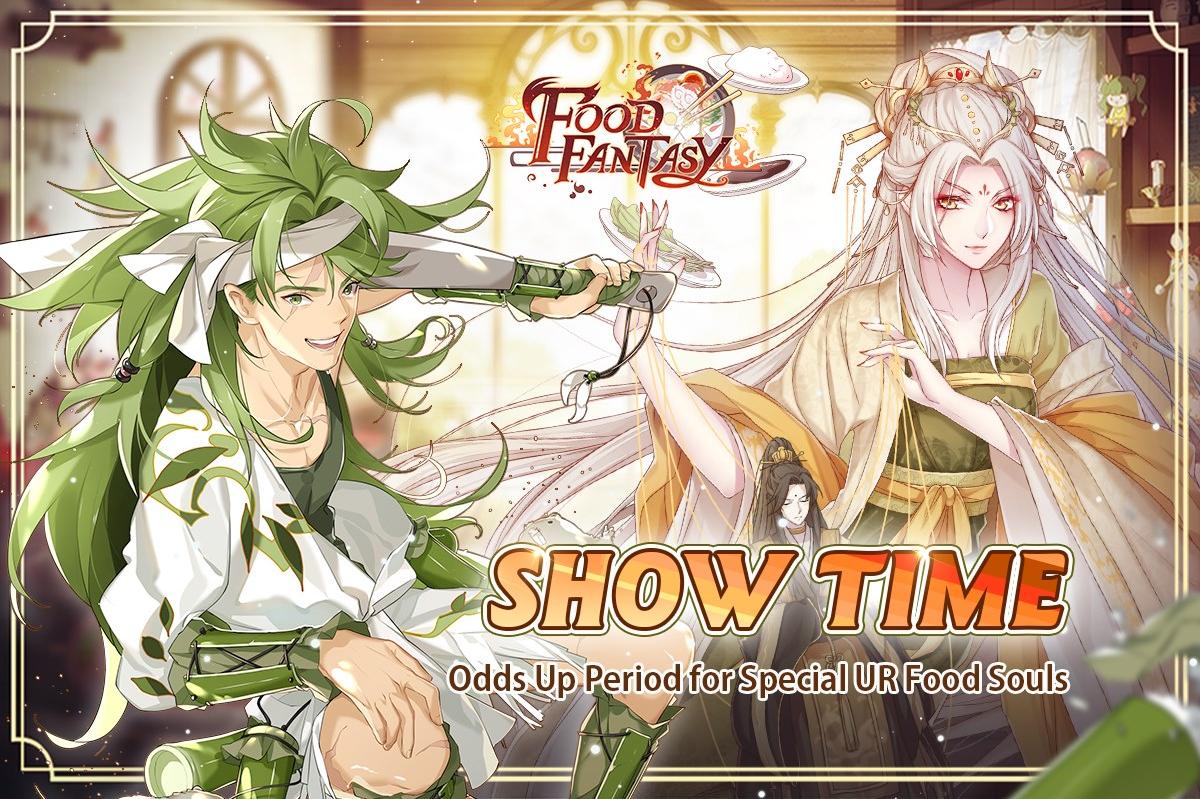 Banner-Show Time (Bamboo Rice & Dragon's Beard Candy)