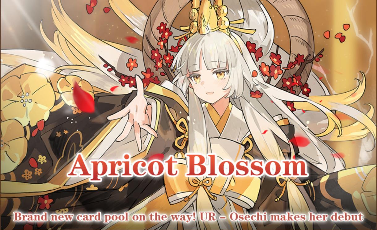 Banner-Apricot Blossom