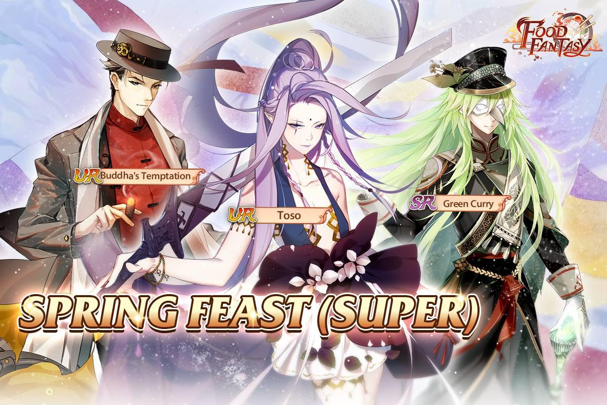 Banner-Spring Feast (Super)