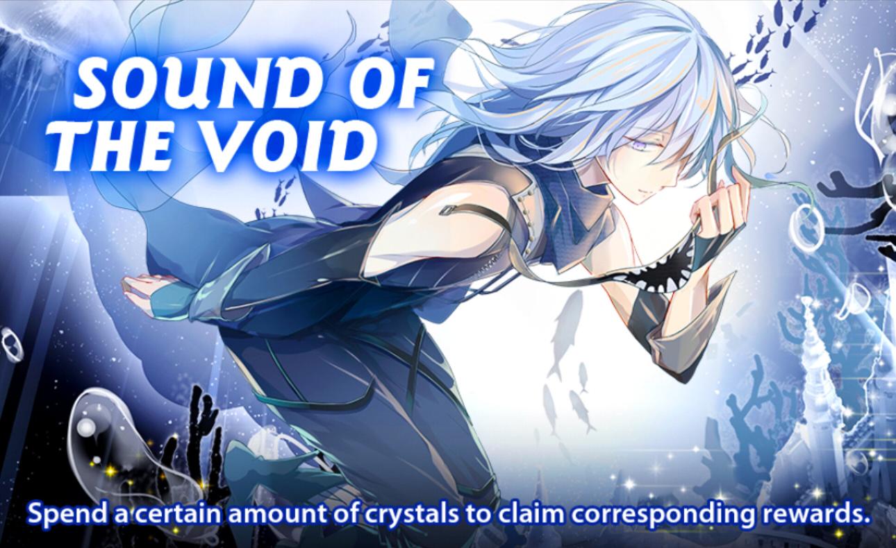Banner-Sound of the Void
