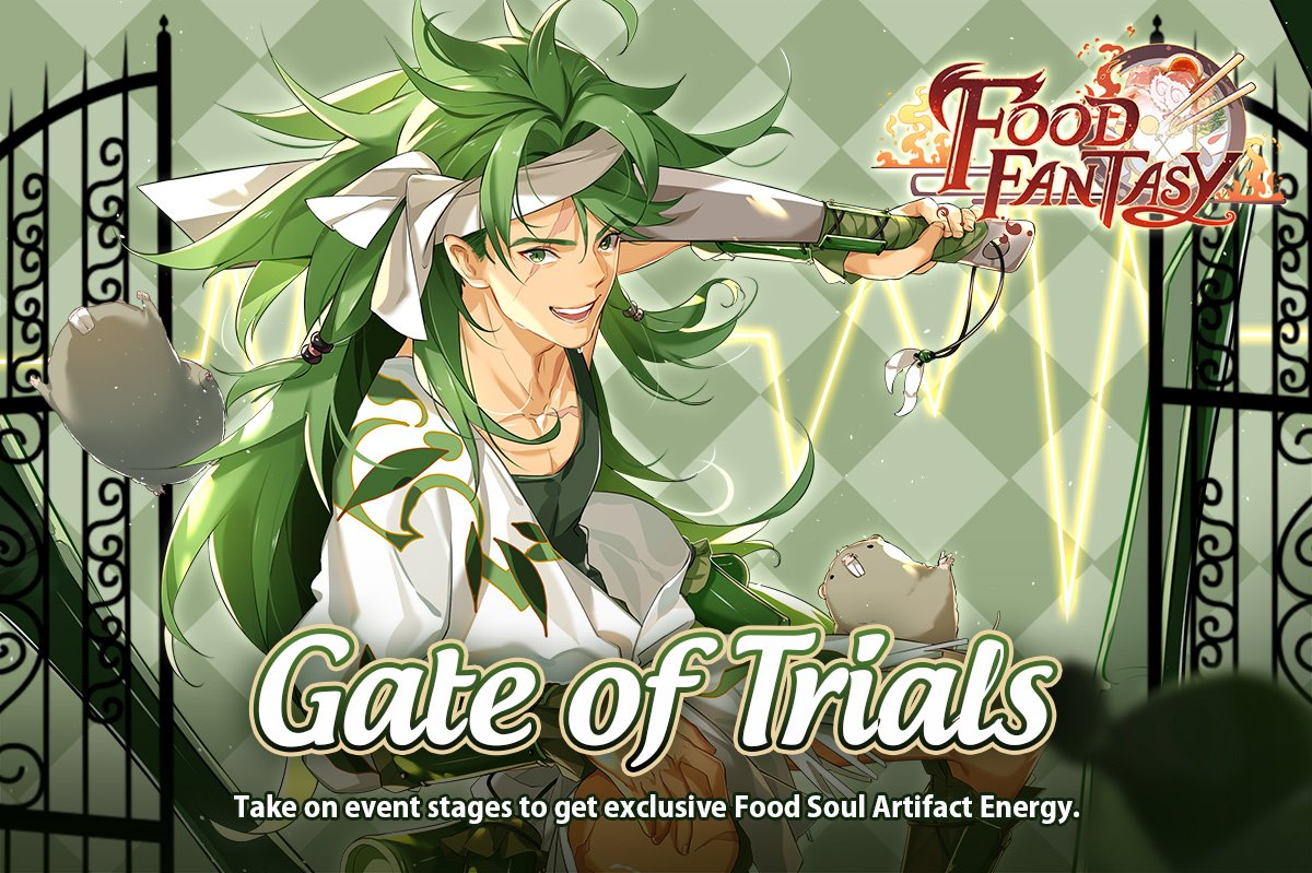 Banner-Gate of Trials (Bamboo Rice)