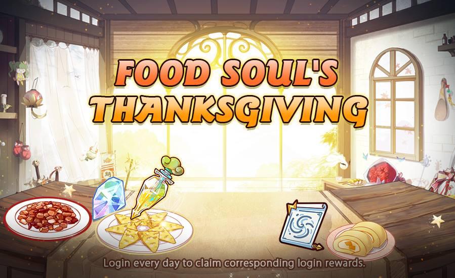 Banner-Food Soul's Thanksgiving