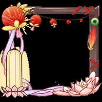 Frame-Lantern Flowering