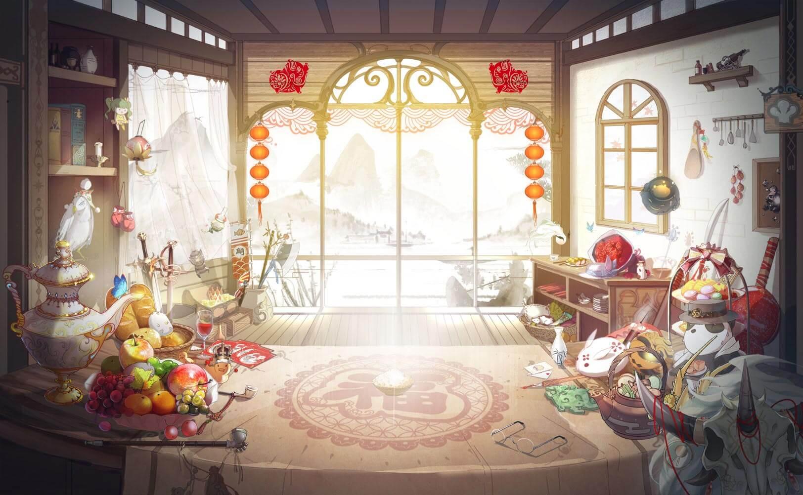 Start Screen-CNY 2019