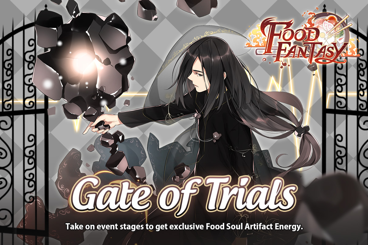 Banner-Gate of Trials (Tortoise Jelly)