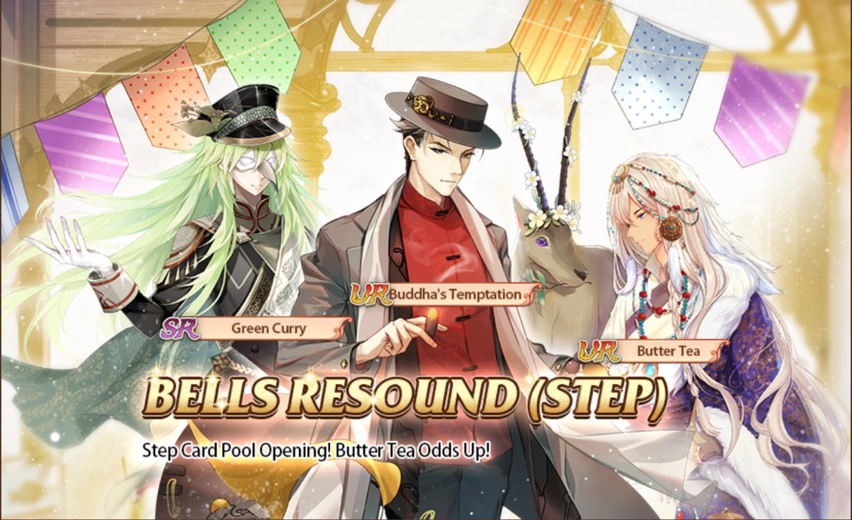 Banner-Bells Resound (Step)