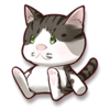 Souvenir-Stuffed Cat