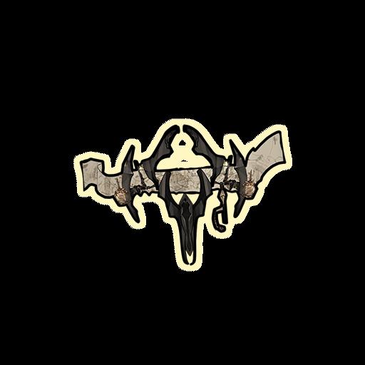 Artifact-Sachertorte