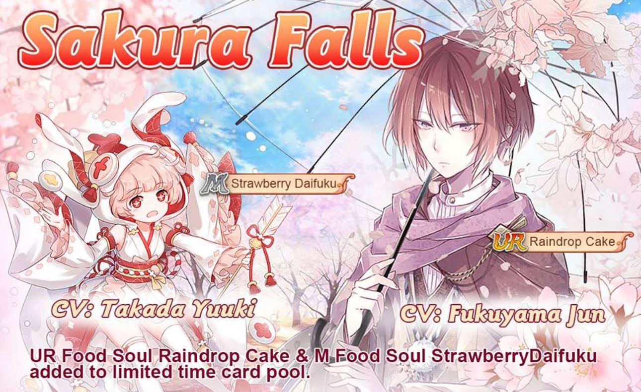 Banner-Sakura Falls