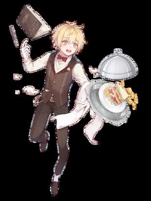 Butler Boy