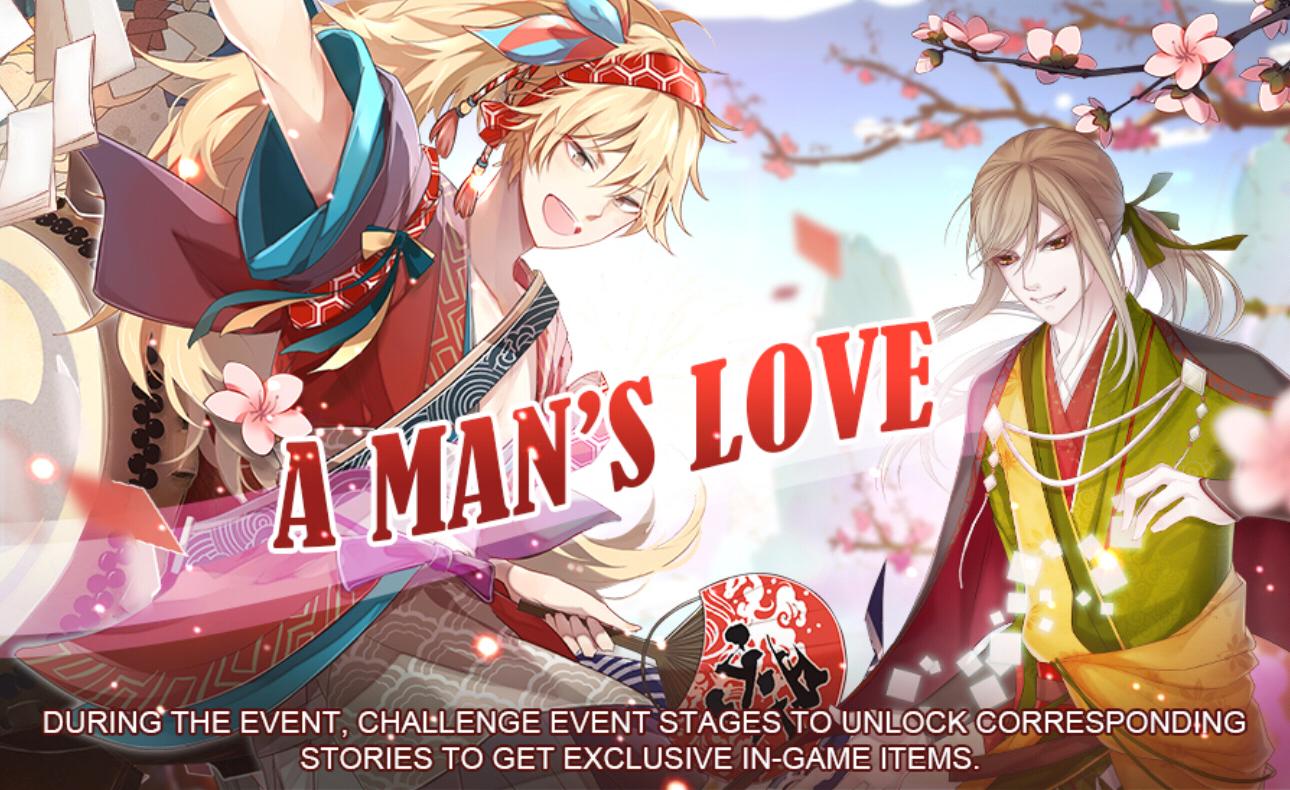 Banner-A Man's Love