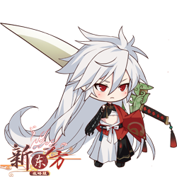 Sprite-Dragon & Phoenix