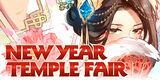 Thumb-New Year Temple Fair