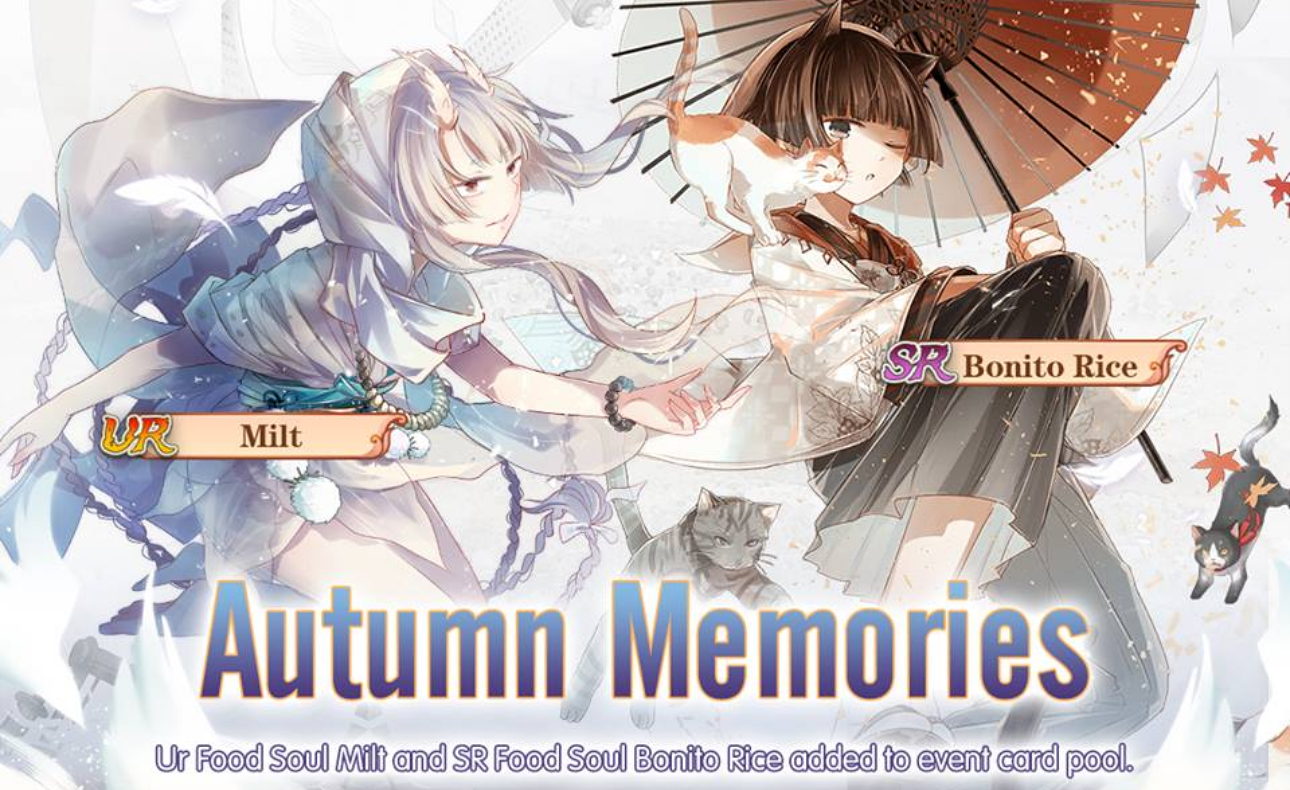 Banner-Autumn Memories