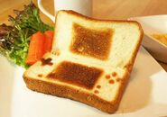 Japanese-Cute-Toast-Art-14