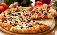 Pizza:O