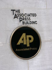 The associated press building in new york city