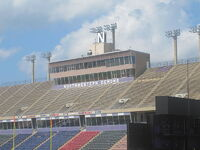 NSU Demons football stadium IMG 2010