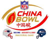 China Bowl