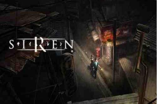 Forbidden Siren Wiki