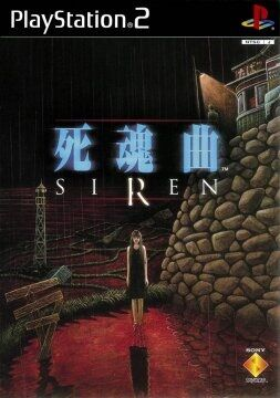 Siren Video Game Forbidden Siren Wiki Fandom