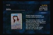 014 - Phone Card
