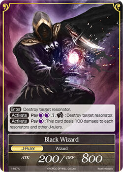 Black Wizard (J)