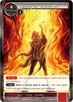 Flaming Art ~Beacon Fire~