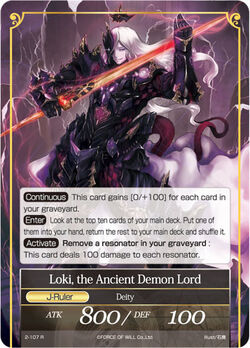 Loki, the Ancient Demon Lord