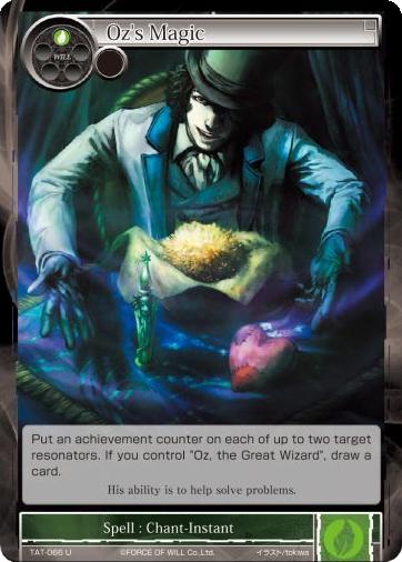 Oz's Magic | Force of Will TCG Wiki | FANDOM powered by Wikia