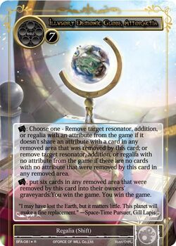 Illusory Demonic Globe, Attoractia