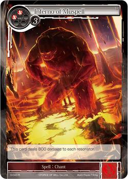 Inferno of Muspell