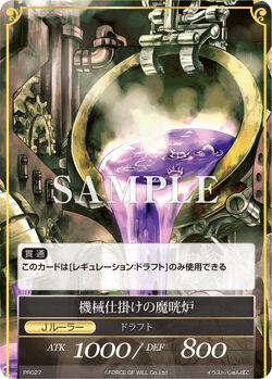 Clockwork Magic Furnace (J)
