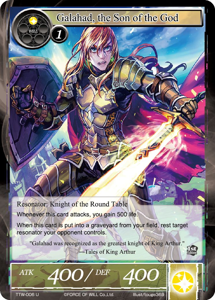 Force Of Will Knights Of The Round Table.Category Knight Of The Round Table Force Of Will Tcg Wiki Fandom