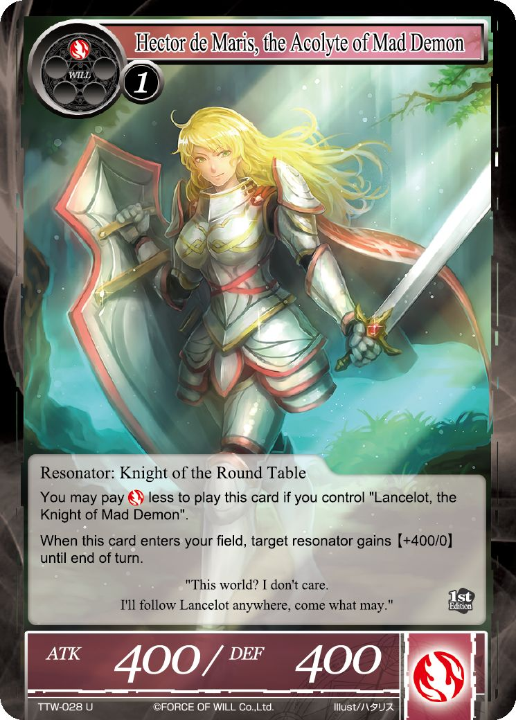 Force Of Will Knights Of The Round Table.Hector De Maris The Acolyte Of Mad Demon Force Of Will Tcg Wiki