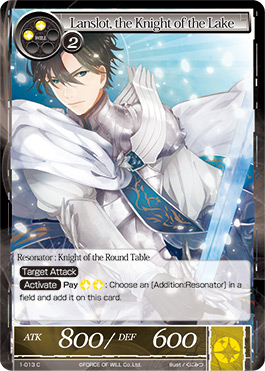 Force Of Will Knights Of The Round Table.Knight Of The Round Table Force Of Will Tcg Wiki Fandom Powered