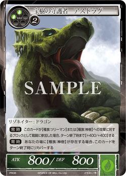 Guardian of the Treasure Tree, Asdrag