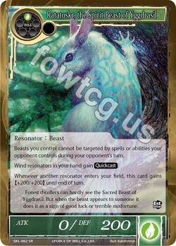 Ratatoskr, the Spirit Beast of Yggdrasil