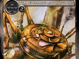 Mass Produced Giant Land Mine