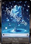Water Magic Stone SKL