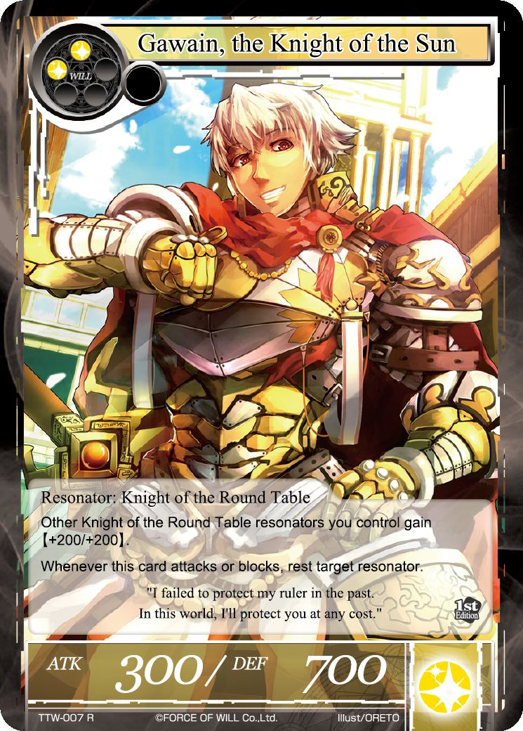Force Of Will Knights Of The Round Table.Gawain The Knight Of The Sun Force Of Will Tcg Wiki Fandom