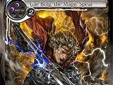 Gae Bolg, the Magic Spear