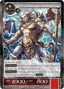 Gilgamesh, the Tyrant of the Hunt