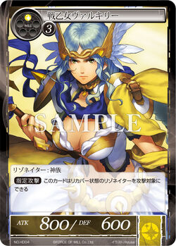 Battle Maiden, Valkyrie - Half Deck
