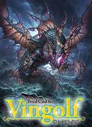 Vingold 3 Promotional 3