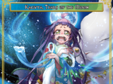 Kaguya, Tears of the Moon
