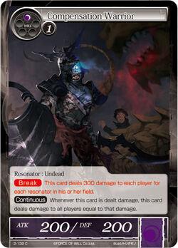 Compensation Warrior