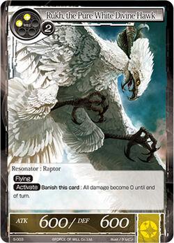 Rukh, the Pure White Divine Hawk