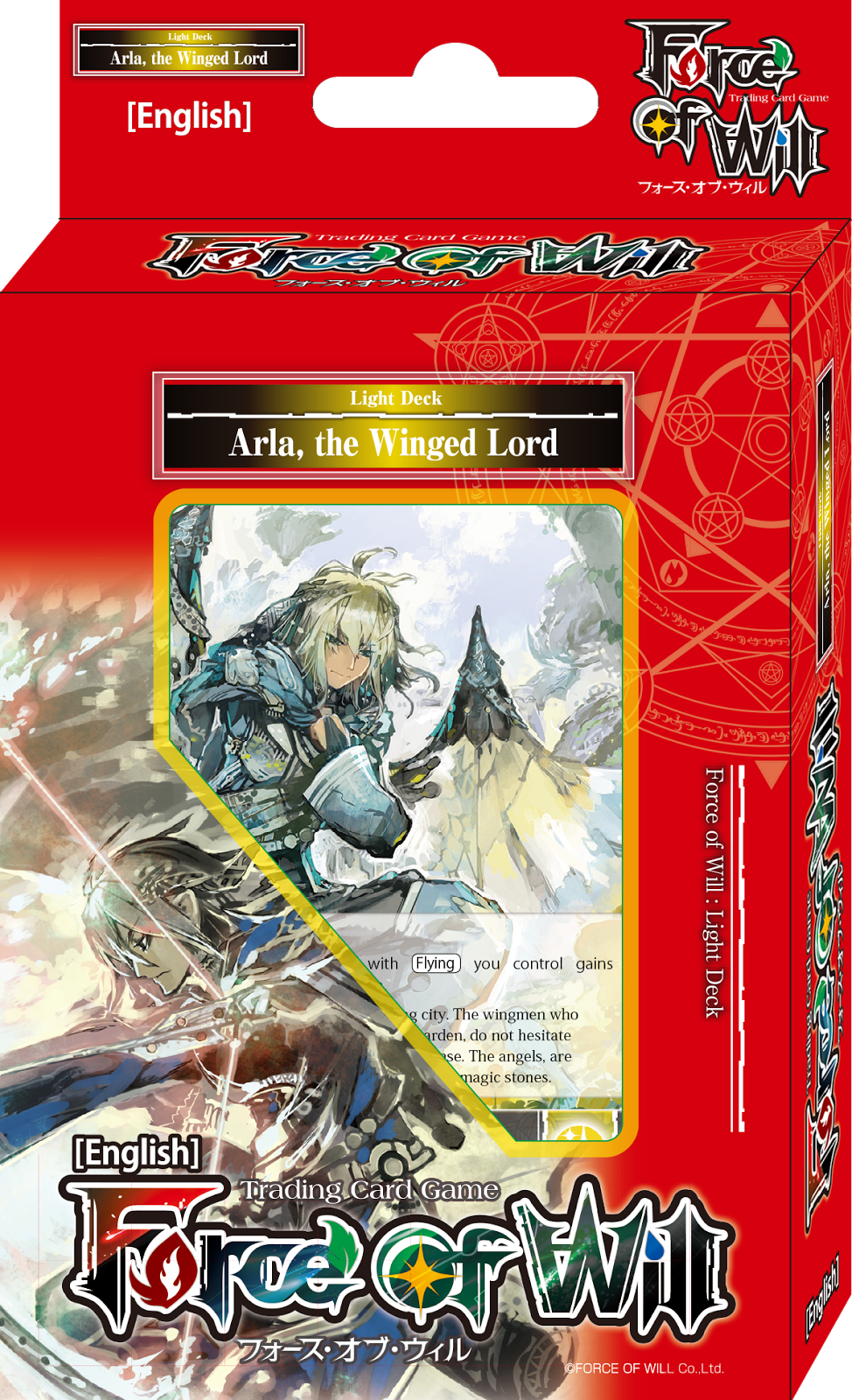 Force Of Will Knights Of The Round Table.Force Of Will Knights The Round Table Deck List Round Table Designs